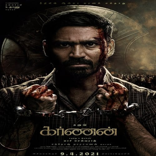 Karnan Ringtones BGM [Free Download] Tamil (2021) Dhanush