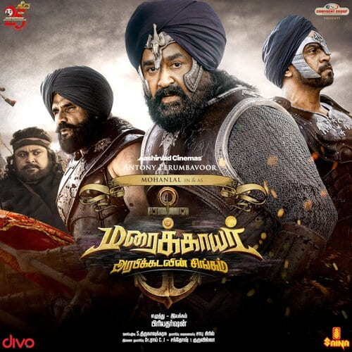 Maraikkayar (Arabikadalin Singam) Ringtones BGM Ringtone Download Tamil