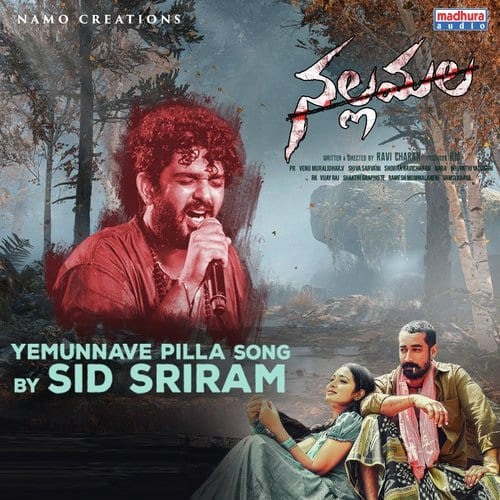 Nallamala Ringtones and BGM Mp3 Download (Telugu) Amit Tiwari
