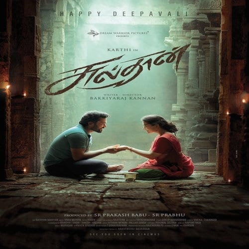 Sulthan Tamil Ringtones Sulthan BGM [Download] Karthi​ 2021