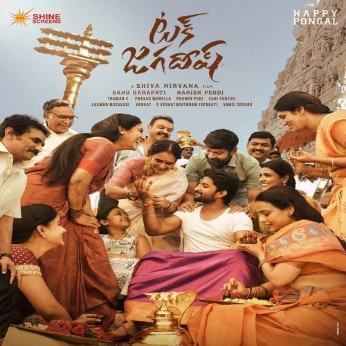 Tuck Jagadish Ringtones BGM Ringtone [Download] Nani Telugu 2021