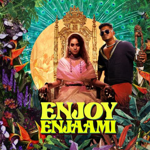 Enjoy Enjaami Ringtones BGM [Download] Tamil 2021