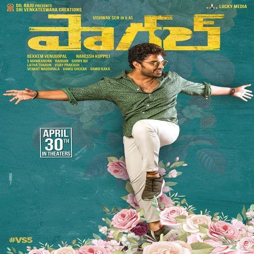 Paagal Ringtones and BGM Mp3 Download (Telugu) Vishwak Sen