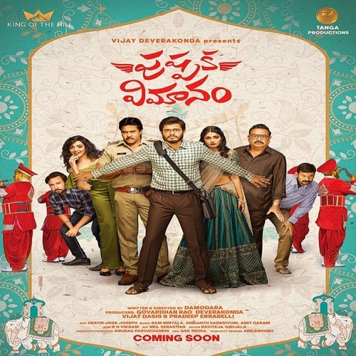 Pushpaka Vimanam Ringtones and BGM Mp3 Download (Telugu) Anand Devarakonda
