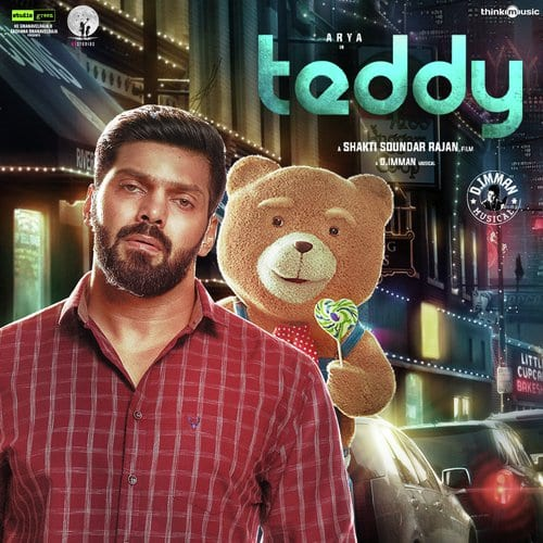 Teddy Ringtones and BGM Mp3 Download (Tamil)
