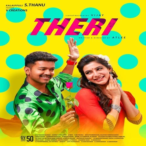 Theri Ringtones and BGM Mp3 Download (Tamil)