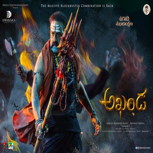 BB3 Akhanda Ringtones and BGM Mp3 Download (Telugu) 2021