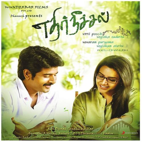 Ethir Neechal Ringtones and BGM Mp3 Download (Tamil) 2013
