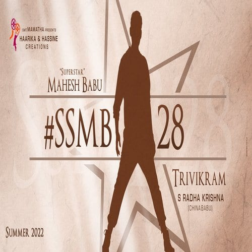 Mahesh Babu SSMB28​ Announcement BGM Ringtones [Download] 2021