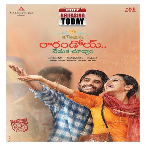 Rarandoi Veduka Chudham Ringtones and BGM Mp3 Download (Telugu) Naga Chaitanya