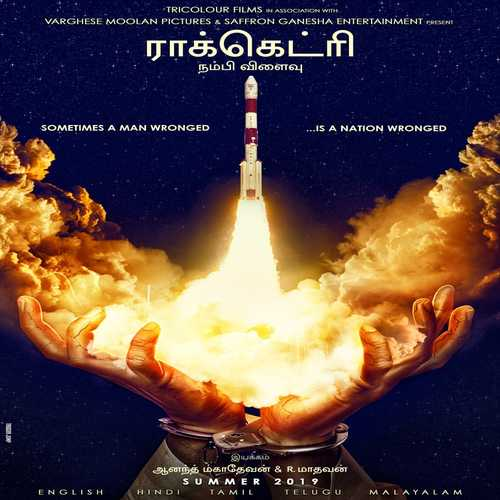 Rocketry: The Nambi Effect Ringtones and BGM Mp3 Download (Tamil) 2021